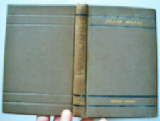 1890s PLAIN WORDS ON PRAYER Fourth Series Canon Wm Walsham How Wells Gardner VGC