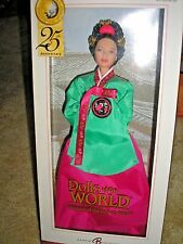 Princess of the Korean Court 2005 Barbie Doll Pink Label