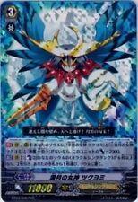 Cardfight Vanguard BT03/006 Goddess of the Full Moon, Tsukuyomi RRR