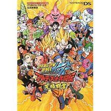 Dragon Ball Kai Ultimate Butouden Kyukyoku Tousho official guide book DS