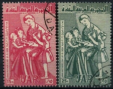 Syria 1959 SG#687-688 Mothers Day Used Set #D39609