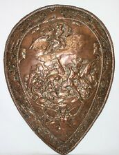 19th Century Roman Repousse Bronze Shield [PL2703]