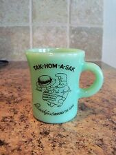 Vintage Fire King Jadeite Advertising C Handle Chocolate Cup Mug-Jadite
