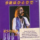 """7"""" JAPAN WHITE PROMO BOB WELCH DON'T RUSH THE GOOD THINGS MINT NEW"""