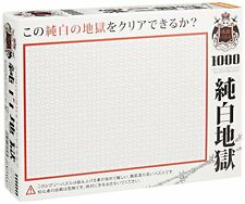 NEW The worlds smallest 1000 micro piece Beverly Jigsaw White-hell Free Shipping