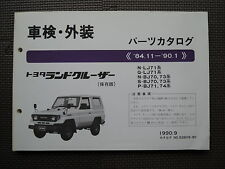 JDM TOYOTA LAND CRUISER 70 BJ70/71/73/74 LJ71 Original Genuine Parts Catalog