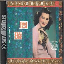 CD 1992 Zhou Xuan Chow Hsuan The Legendary Chinese Hits Vol 4 周璇之四 鳳凰于飛 #3827
