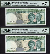 TT PK 50a 1995 CAMBODIA 100000 RIELS PMG 67 EPQ SUPERB GEM UNC SET OF 2 POP OF 2