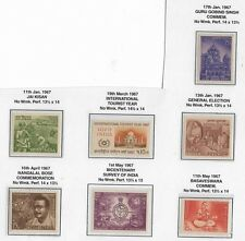India 1967 year pack MNH – 17 Stamps