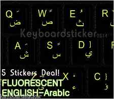 Arabic Keyboard Sticker Fluorescent Letters for dim light 5 sticker deal!