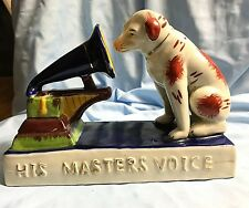 Vintage RCA Nipper Dog Statue with Phonograph - His Masters Voice