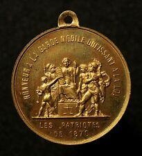 France, Médaille 1870, union patriotique, honeur a la garde mobile, r!