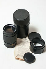 TESTED Jupiter-37A 3.5/135. 135mm f/3.5 M42. Legendary portrait lens, EXC++