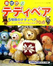 Dress-up Teddy Bear Wear /Japanese Handmade Craft Pattern Book