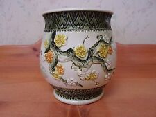 Vintage Asian Style Pottery Planter Flower Pot Dogwood Floral Pattern *EVC*