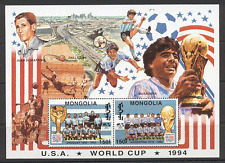 Mongolia 1994 Football/WC/Sports/Games/Soccer/World Cup m/s s3992