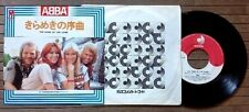 """ABBA / THE NAME OF THE GAME - 7"""" (printed in Japan - 1977) RARE !!!"""