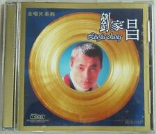 Liu Jia Chang 2004 The Life Records Hong Kong Chinese CD DICD-11027