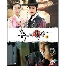 Korea Drama Book The Princess's Man Film Comic 2 (BLC025 )