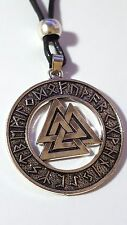 Rune Valknut Germanic Pendant on Cord Necklace, Unisex Gift Viking Norse  d5