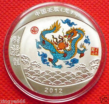 Wonderful China Zodiac Year of the Dragon Colored Silver Coin A007