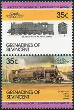 1948 JNR Class E10 2-8-4T Japanese National Railways Train Stamps / LOCO 100