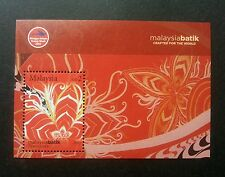 Malaysia Batik Crafted For World 2005 Art Textile Flower Butterfly (ms) MNH