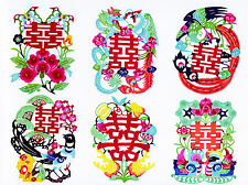 Chinese Paper Cuts - Double Happiness Set (10 Colorful small pieces) Chen