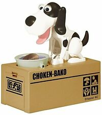 US Kids gift Cute Choken Bako Coin Eating Dog Piggy Bank Saving Money Box