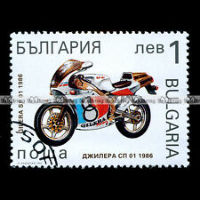 ★ GILERA 125 SP 01 ★ BULGARIA Timbre Moto Motorrad Motorcycle Stamp Sello #16