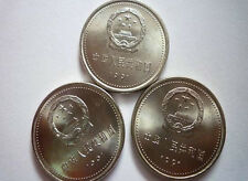 """China 1991 year issue: """"70th Founding Communist Party """"Souvenir Coin"""