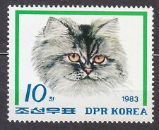 KOREA Pn. 1983 MNH** SC#2347   10ch, Domestic cats.