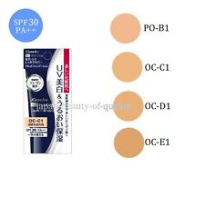 From JAPAN Kanebo media Liquid Foundation UV 25g SPF30 PA++ / Color PO-B1