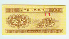 China Banknote 1953 LKW