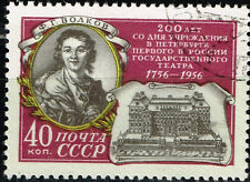 Russia Famous Actor Fyodor Volkov 200 Ann First Theater founder stamp 1956