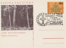 Poland postmark KOZIENICE - scouting Westerplatte