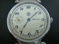 MOLNIJA MOLNIA cal.3602 Men's POCKET WATCH CONVERTED IN WRISTWATCH  soviet watch