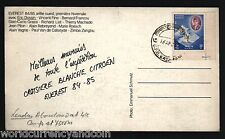 NEPAL FRANCE 10 1984 1985 CITROEN CROISIERE MOUNT EVEREST EXPEDITION SIGNED CARD