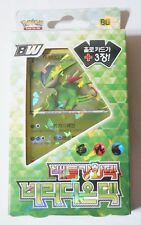 Pokemon 2011 Black & White Virizion 33 Card Battle Strength Theme Deck