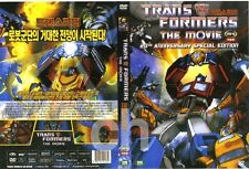 TRANSFORMERS : THE MOVIE - Animatio / 20th Anniversary Edition - (1986)  DVD NEW