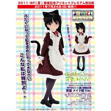 Very LTD RARE Azone International Pure Neemo Oreimo Kuroneko Ver Doll