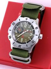 RUSSIAN MILITARY VOSTOK Komandirskie Men's Automatic WATCH #350501 NEW