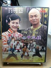 Wong Fei Hung (Hong Kong Martial Art Movie Series) Gordon Liu Chia Hui
