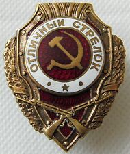 Excellent Marksman - USSR Russian Army Metal Badge Award