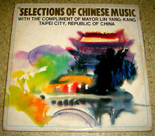 TAIWAN:Selections Of CHINESE MUSIC 2 LP Record Set,POP,FOLK,CLASSICAL,OPERA,RARE