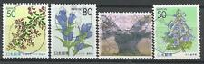˳˳ ҉ ˳˳PM-35 Japan Prefectural SON Postmark Small Format flowers tree Recent set