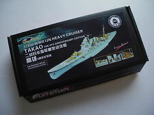 Flyhawk 1/350 350002 IJN Heavy Cruiser Takao for Aoshima