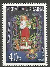 Ukraine - Nationale Feste und Feiertage postfrisch 1998 Mi. 254