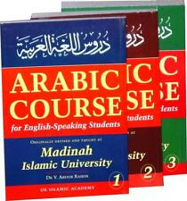NEW ARABIC COURSE FOR ENGLISH SPEAKING STUDENTS 3 VOLS SET FREE P&P