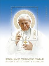 POLEN 2014 Block Canonization of John Paul II.(2014; Nr kat.:179)